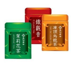 Assorted Tea Set - Jasmine Tea, Oolong Tea, Ti Kuan yin Tea ( 30g x3 )