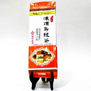 Tung Ting Oolong Tea ( 150 g )