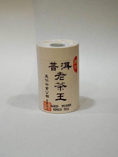 Aged Pu Erh King's Tea ( 75g )