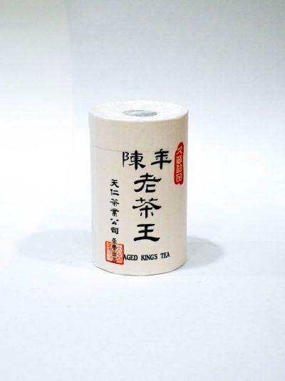 Aged King's Tea ( 75 g)