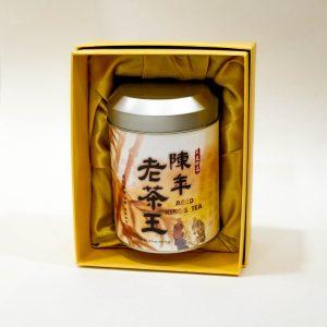 Aged King's Tea ( 187.5 g)