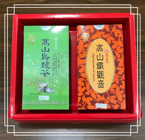 High Mountain Tea Set (300g each)