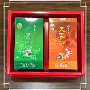 High Mountain Oolong Tea Set (300g each)