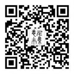 qrcode_for_gh_c42b8a881c53_1280