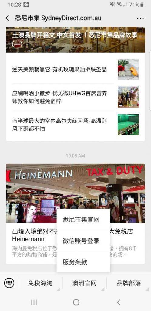 SydneyDirect WeChat OA